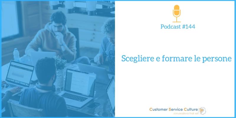 Digital Customer Service Team