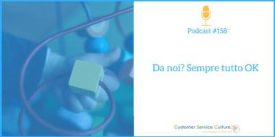 sabotare il servizio clienti